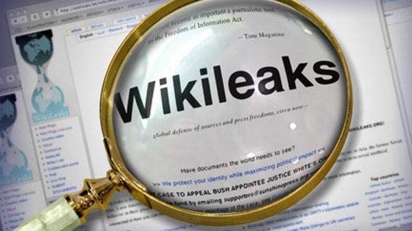 WikiLeaks сообщил о секретных документах ЦРУ с анализом хакерских атак