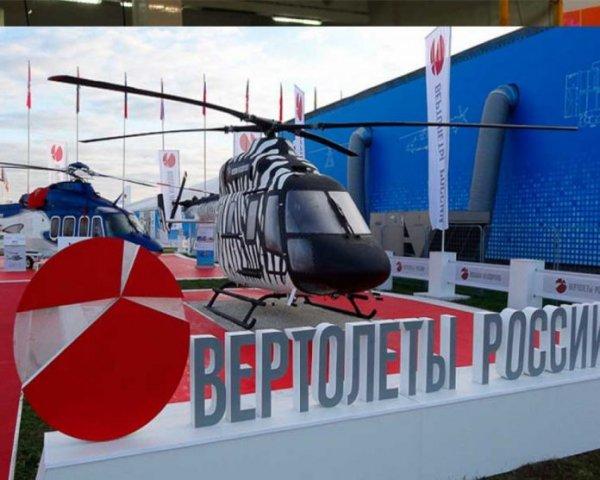 «Вертолеты России» поставят в Китай 10 вертолетов