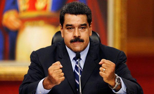 В Венесуэле оппозиция хочет провести двухдневную забастовку против Мадуро