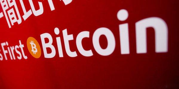 В Москве прогрессирует вирус для майнинга Bitcoin