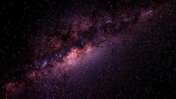 Ученые: Планеты-странники на самом деле относятся к классу суперземли