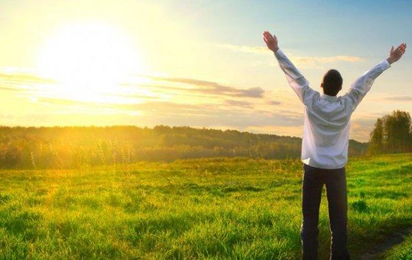 Ученые рассказали, как оставаться счастливым