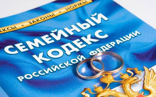 она, после расторжения брака супруги в судебном процессе делят общее вас