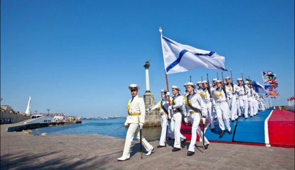 В Севастополе отпраздновали День ВМФ России