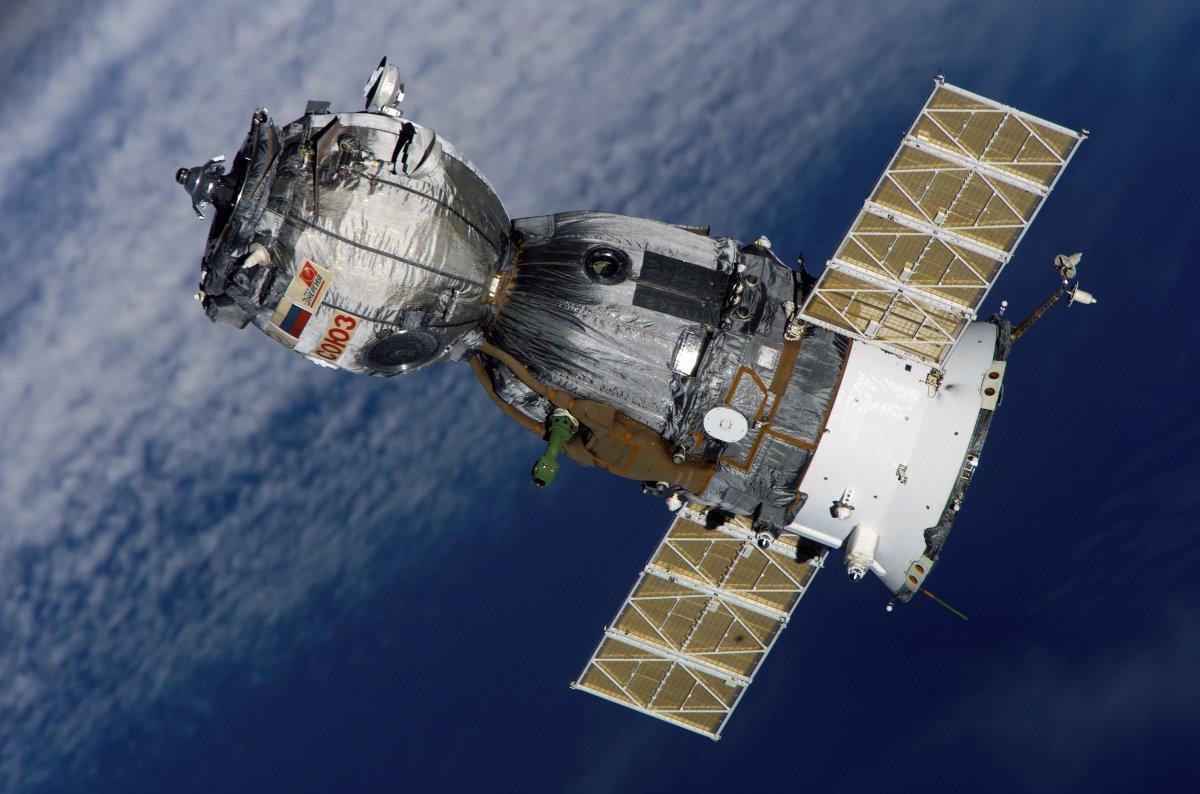 Ученые создадут вАнтарктиде центр поприему космических снимков