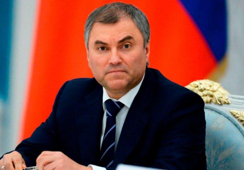 Спикер Государственной думы поведал опричине запуска санкций США против Российской Федерации