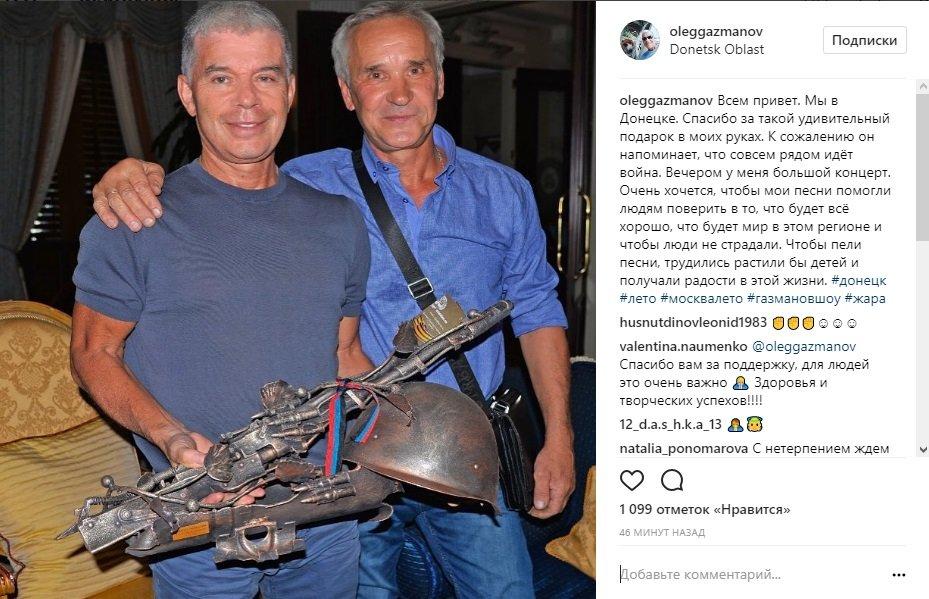 ВИнтернет выложили видео сконцертов Газманова вДонецке иЛуганске