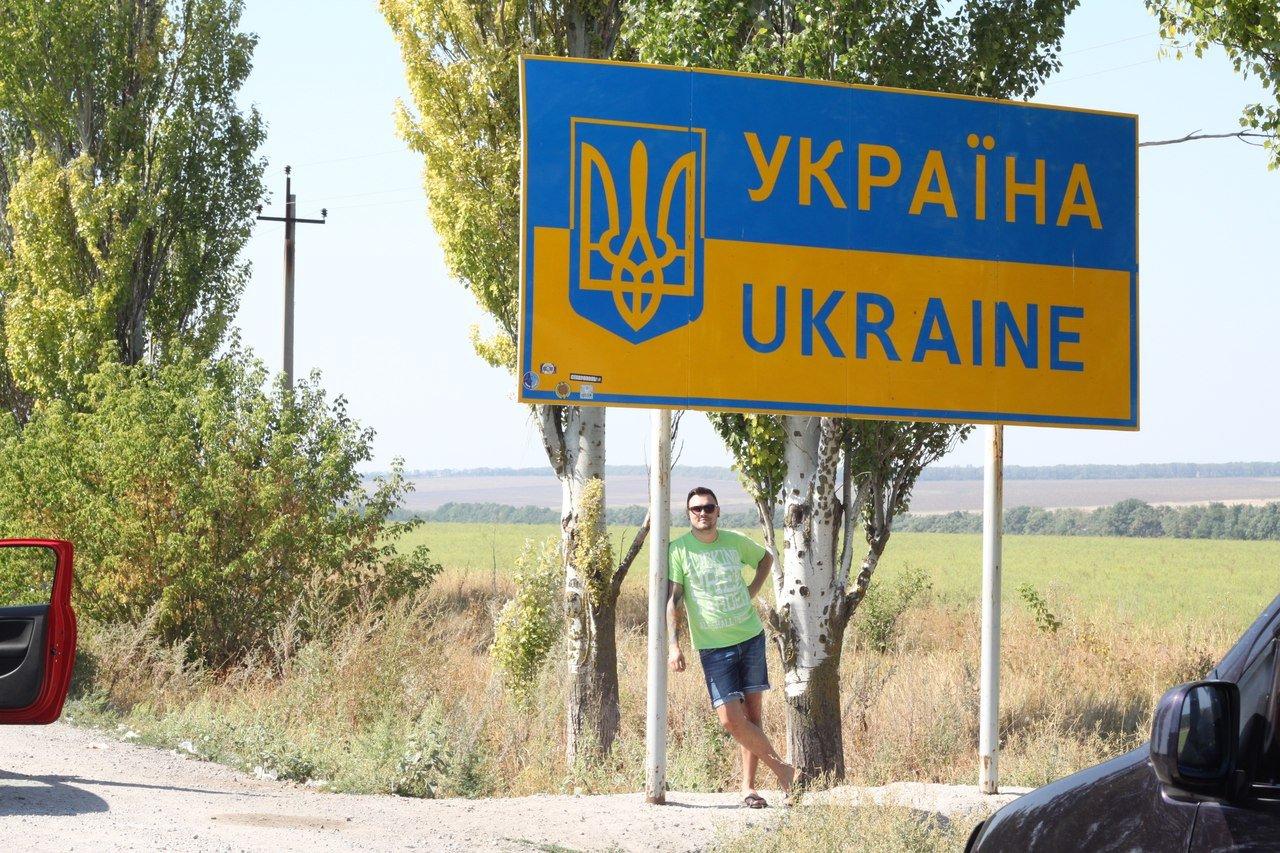 Неменее 3 тыс. граждан России непустили на Украинское государство ссамого начала года