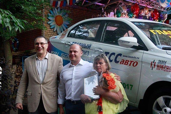 Воспитательница детсада выиграла автомобиль влотерее «Субботник по-канавински» вНижнем Новгороде