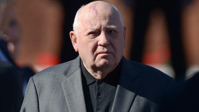 «Помириться, пока непоздно» призвал Российскую Федерацию иСША Михаил Горбачев