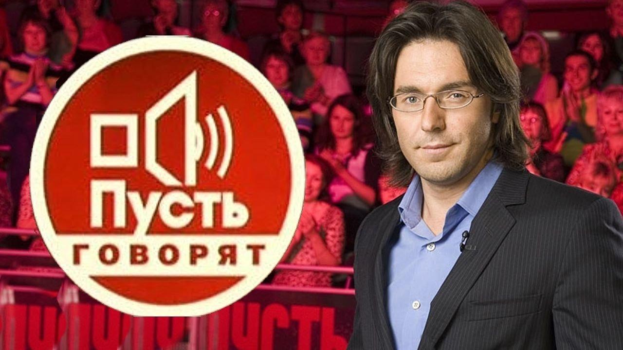 Сучастием красноярского репортера  сняли пилотные выпуски «Пусть говорят»