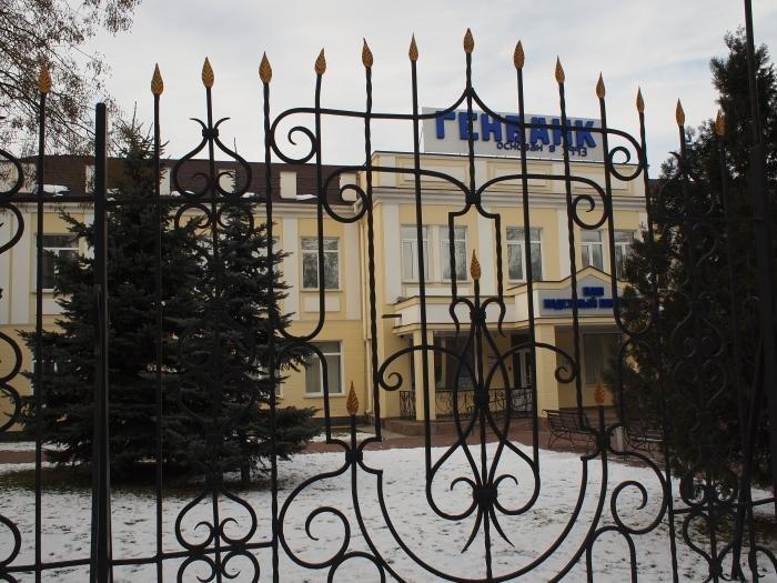 ЦБввел временную администрацию водном изкрупнейших банков Крыма