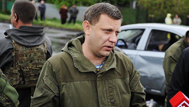 Захарченко отказался инициировать новое перемирие сКиевом