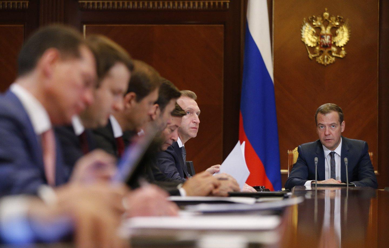 Премии руководства  РФвсфере образования получат 12 лауреатов