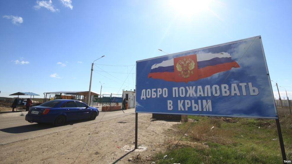 Награнице сКрымом арестовали 2-х украинцев, которых разыскивали на РФ
