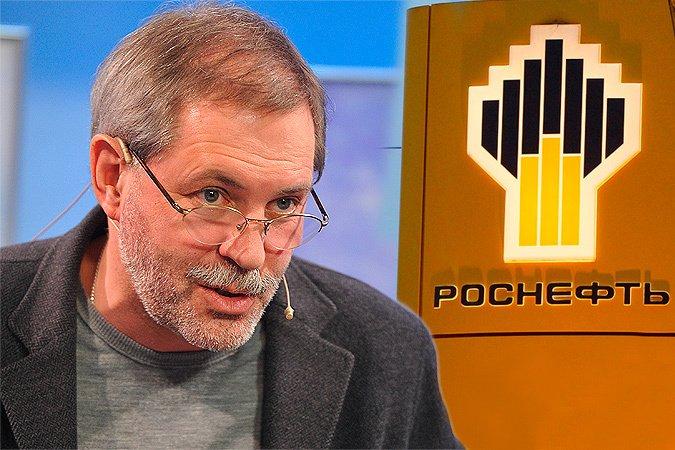 «Роснефть» прокомментировала слова Улюкаева опровокации