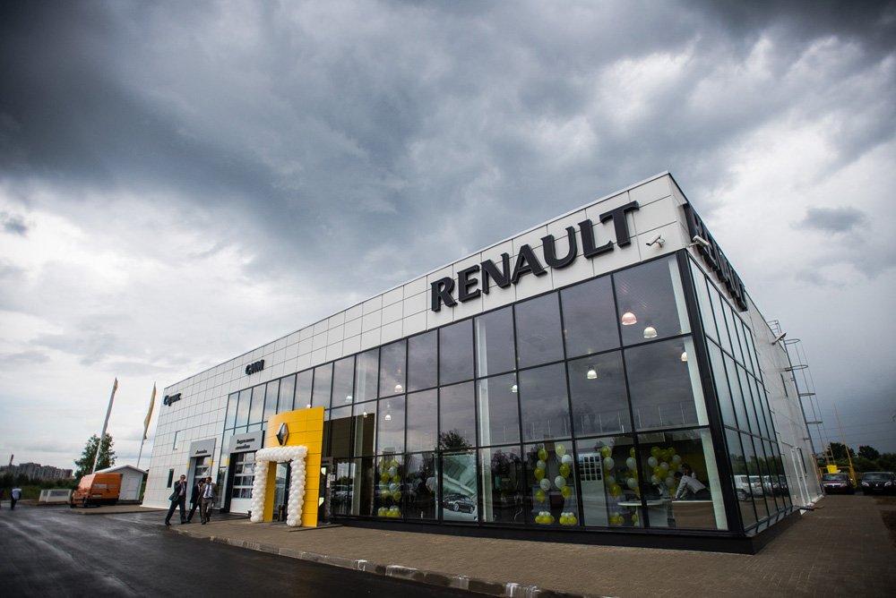 Компания Рэно начинает осеннюю сервисную компанию вРФ