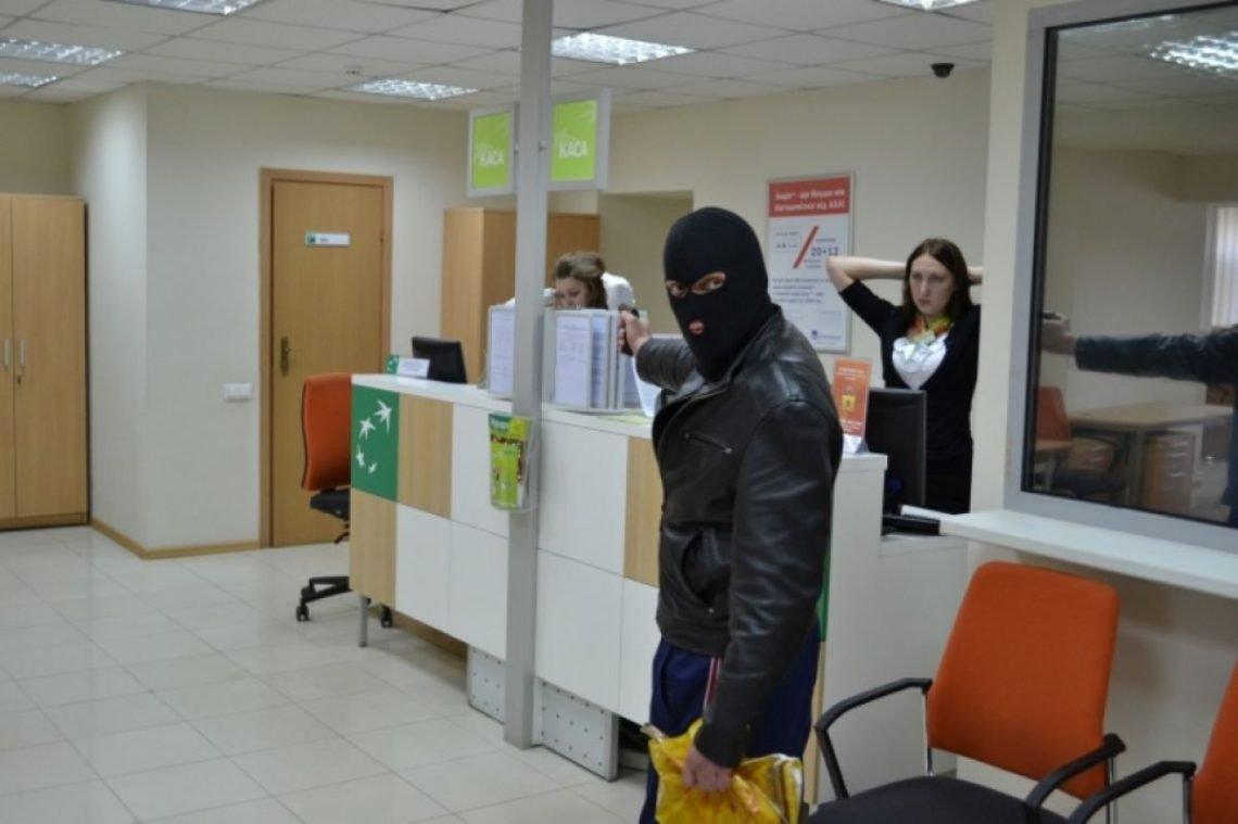 ВЕкатеринбурге ограбили отделение «Восточного экспресс банка»