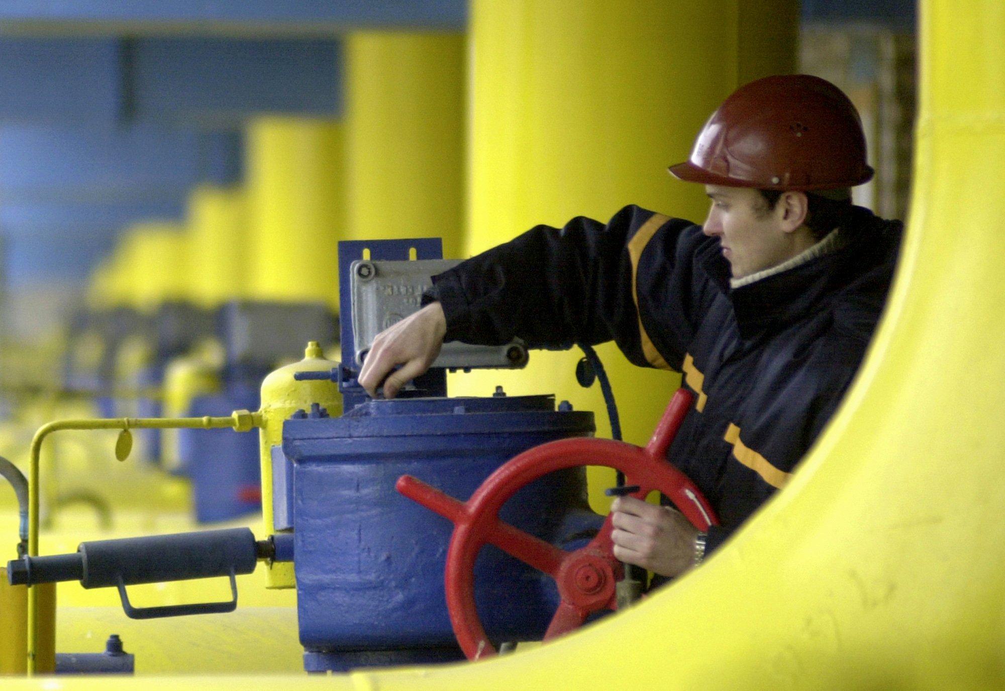 Польша обсуждает увеличение поставок «голубого топлива» вУкраинское государство