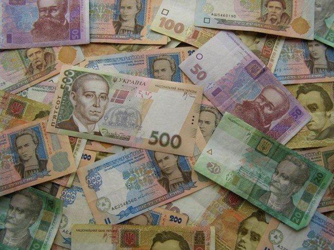 Торги пары гривна— руб. остановили наМосковской бирже