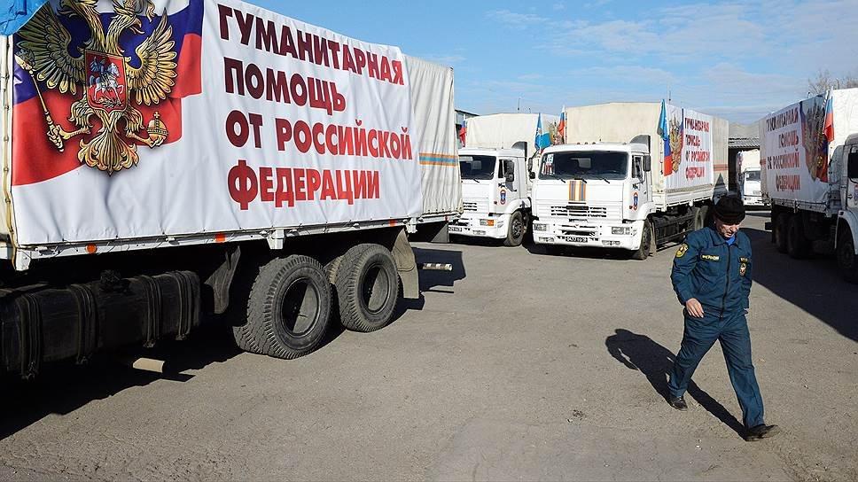 РФ  стала одним излидеров пооказанию гуманитарной поддержки другим странам