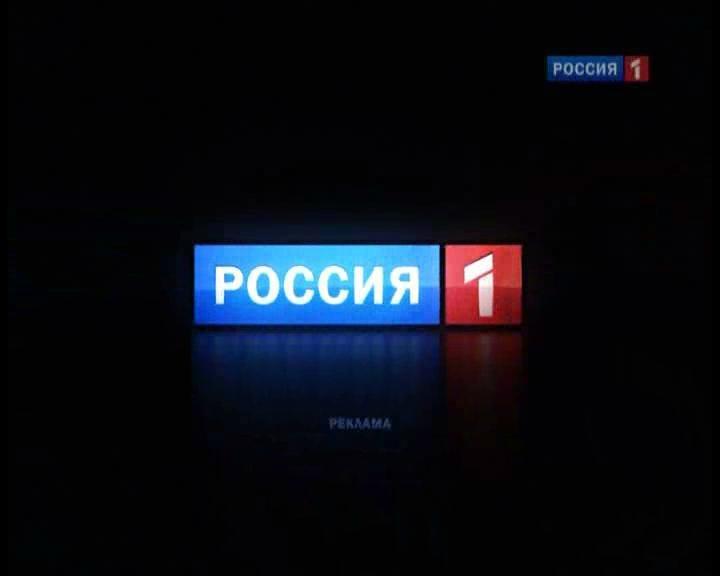 Новое прибавление врядах канала «Россия-1»: «Уральские пельмени» создали новый проект