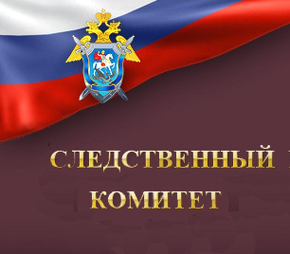 ВХабаровске после убийства Драчева завели дело на 2-х служащих Росгвардии