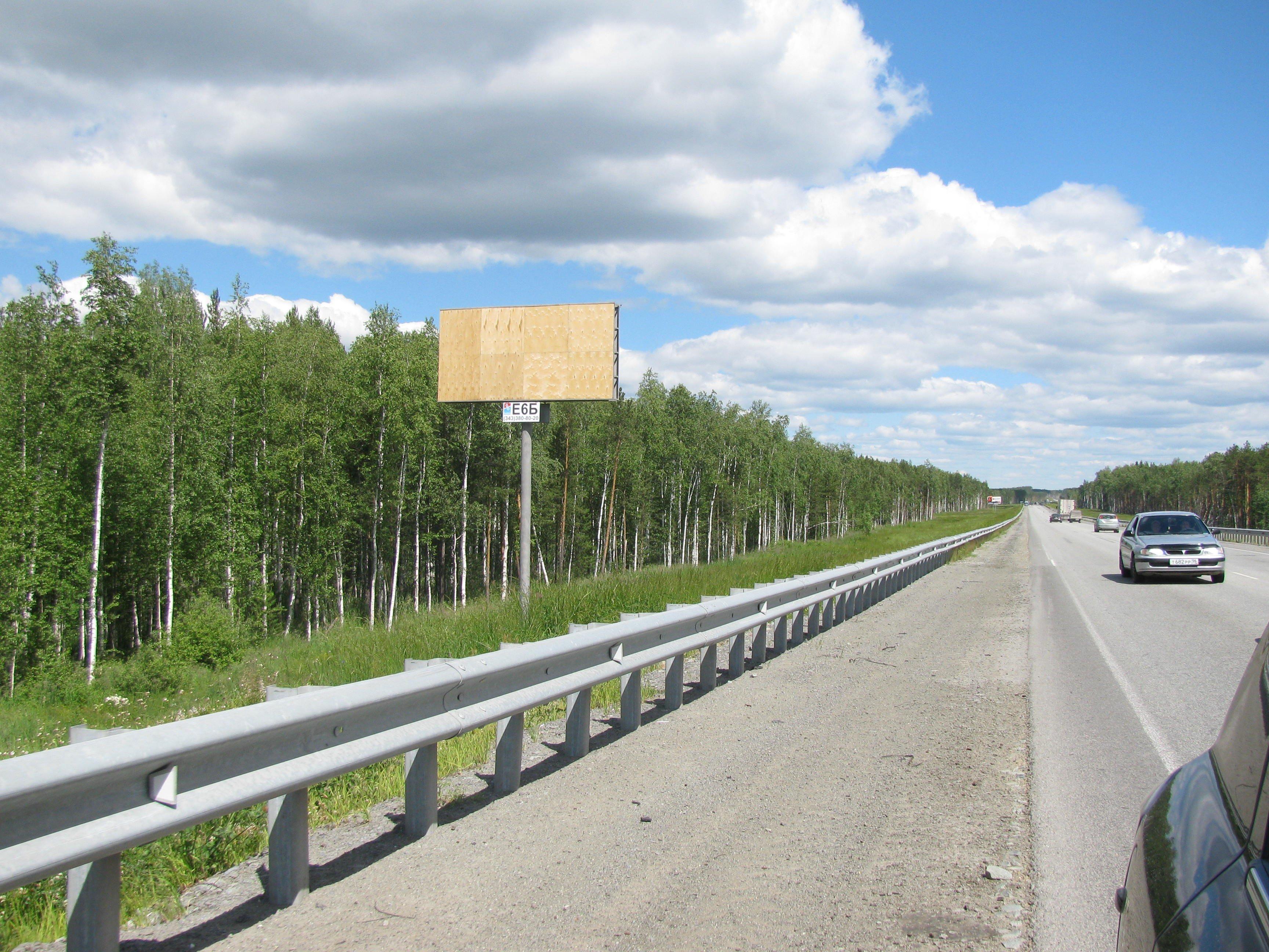 Бюджет Свердловской области получит 8,5 млрд руб. надостройку ЕКАД
