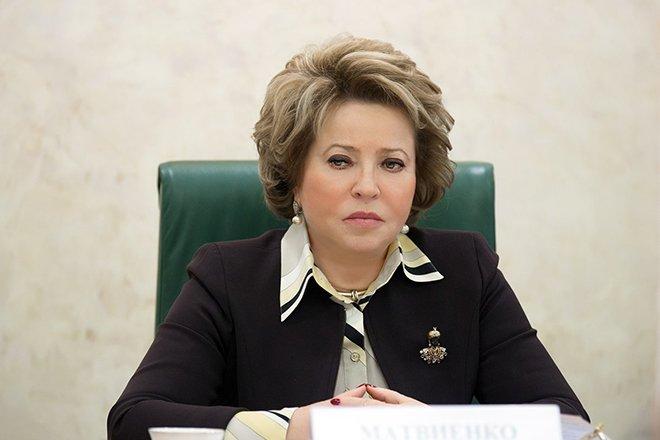 РФ нестоит раскручивать противоборство сСША повизам, сообщила Матвиенко