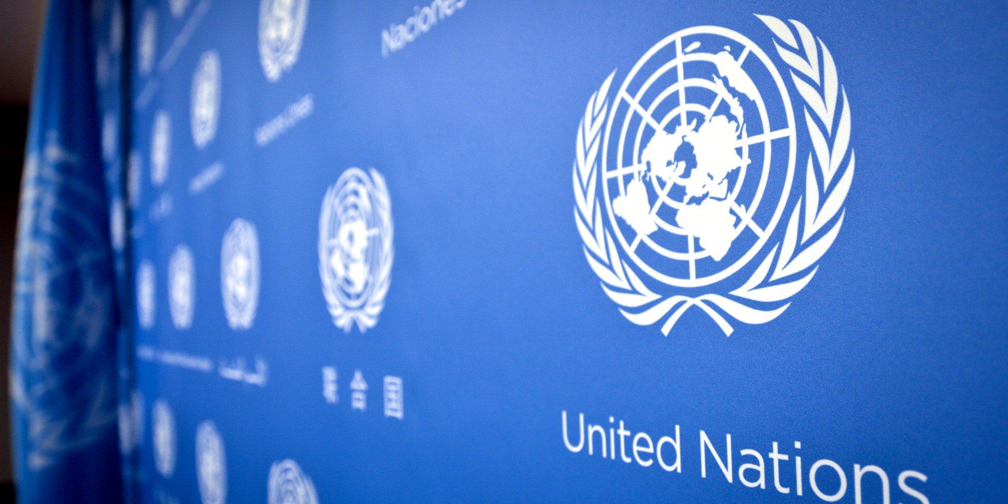 Израиль готов отказаться от снобжения деньгами ООН из-за «предвзятого отношения»