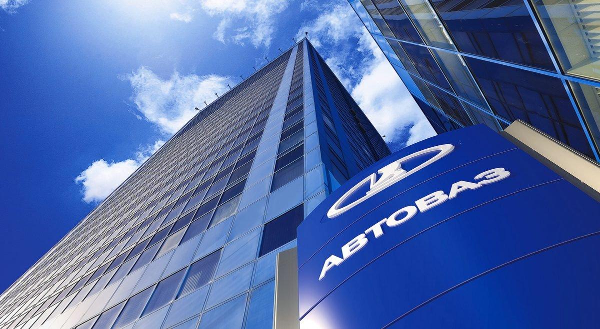 Руководство выделит практически 440 млн руб. наподдержку работников АвтоВАЗа