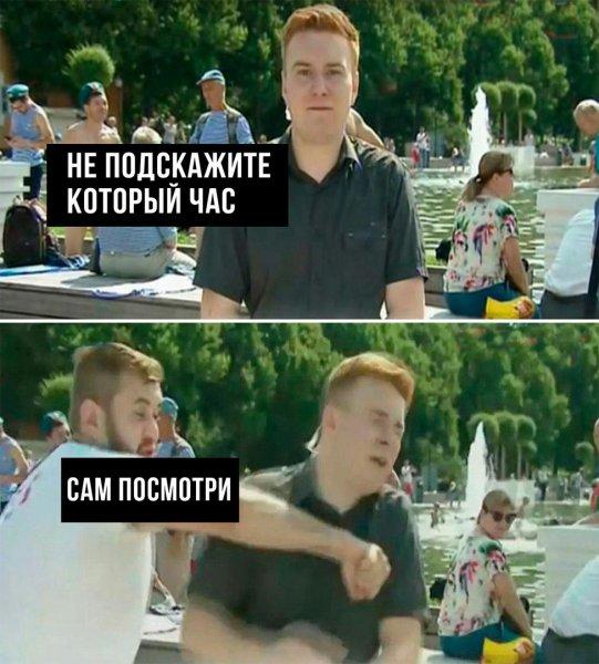 """ТОП-5 мемов про напавшего на журналиста """"НТВ"""" пьяного десантника"""