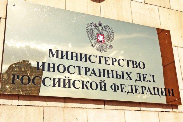 В МИД России заговорили об аномальной жаре в Италии