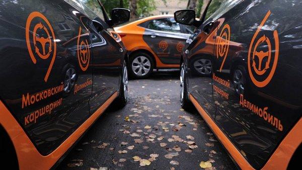 Собянин поручил выделить субсидии на покупку автомобилей каршеринга