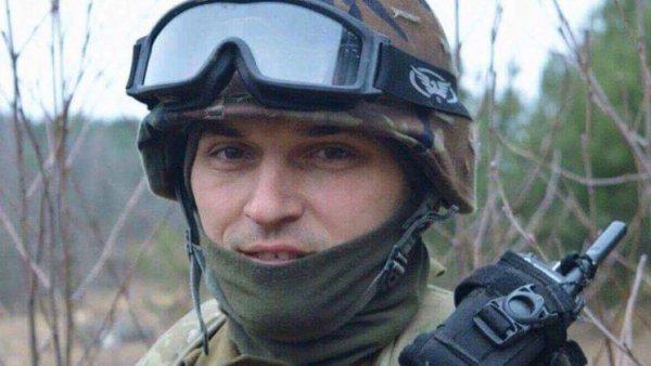 В Донбассе было обнаружено тело полковника Нацгвардии Бойко