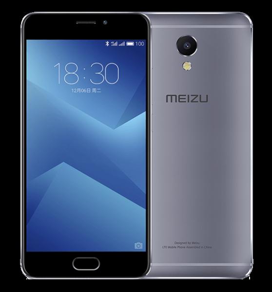 Смартфон Meizu M5 Note упал в цене на рынке России