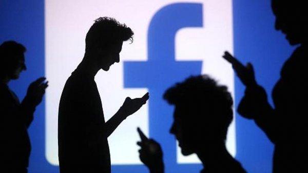 Вирус в Facebook: Социальные сети также могут быть опасны