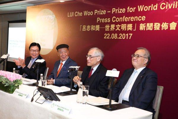 Оргкомитет премии LUI Che Woo Prize - Prize for World Civilisation объявил имена лауреатов