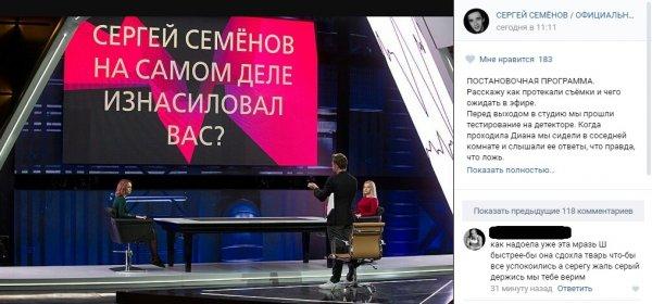 Какой адрес кофейни в Москве где работает Диана Шурыгина