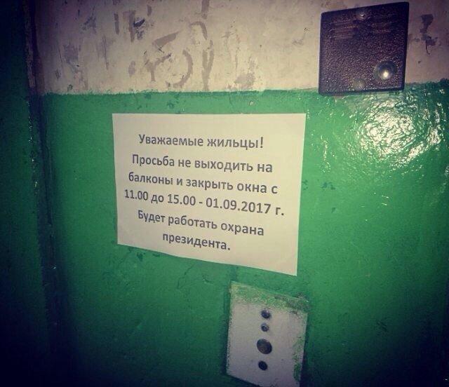 """""""не выходите на балконы"""": в харькове жильцам пригрозили закр."""