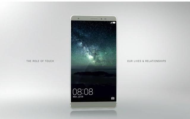 Huawei создали достойного конкурента iPhone 8— безрамочный Mate 10
