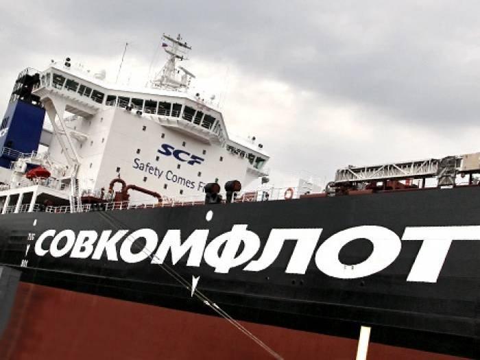 РФобсуждает с Китайская народная республика варианты партнерства поприватизации «Совкомфлота»