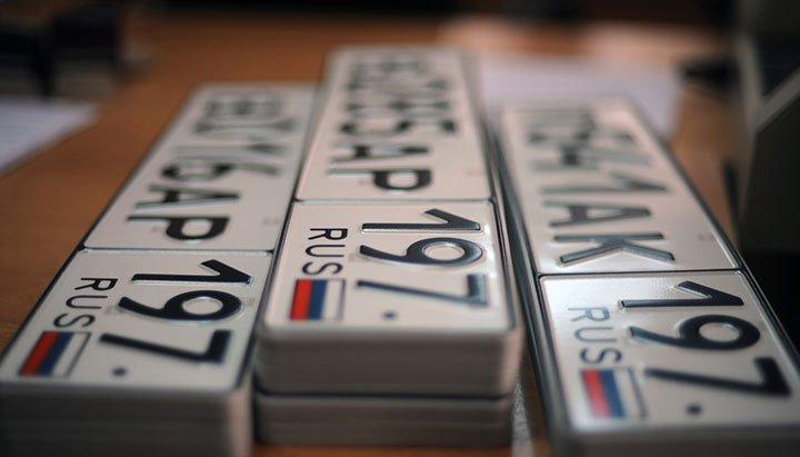 В Российской Федерации в следующем 2018г. появятся автомобильные номера нового формата