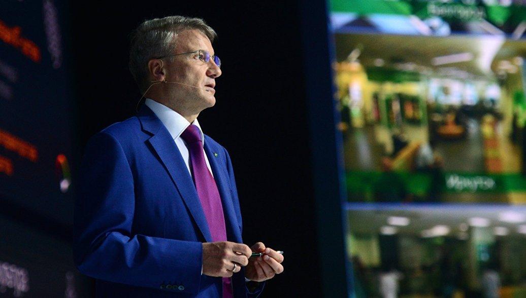 Средняя ставка русских банков поипотеке летом снизилась до10,94%