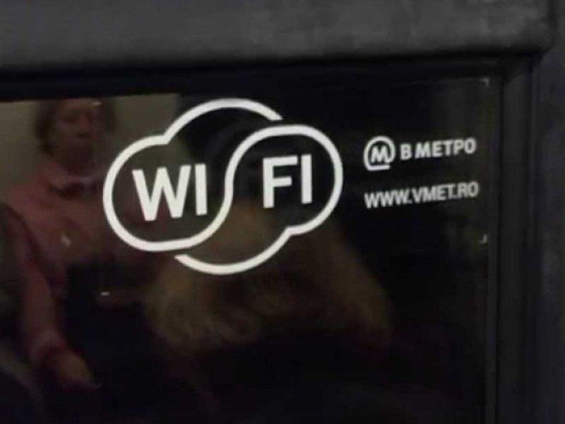 В столице залето совершено неменее 840 тыс. подключений кWi-Fi