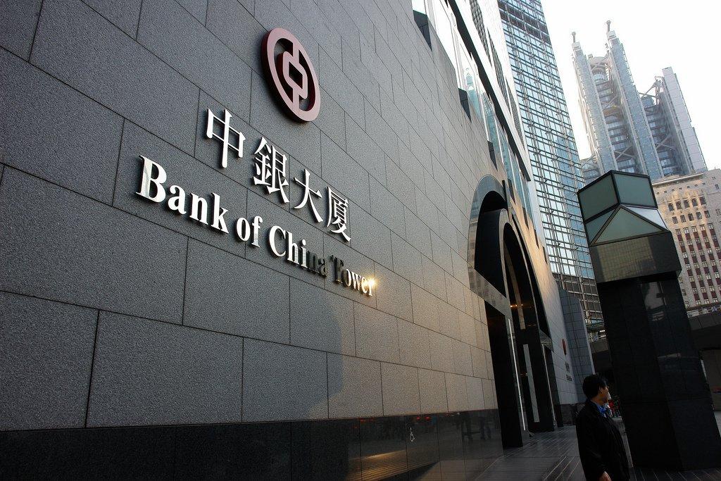 Китайские банки ввели ограничения относительно операций посчетам вКНДР