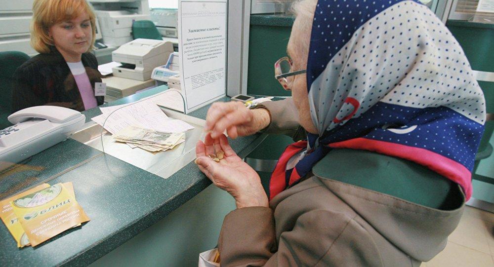 ВМинэкономразвития поведали о вероятном сокращении пенсий в Российской Федерации