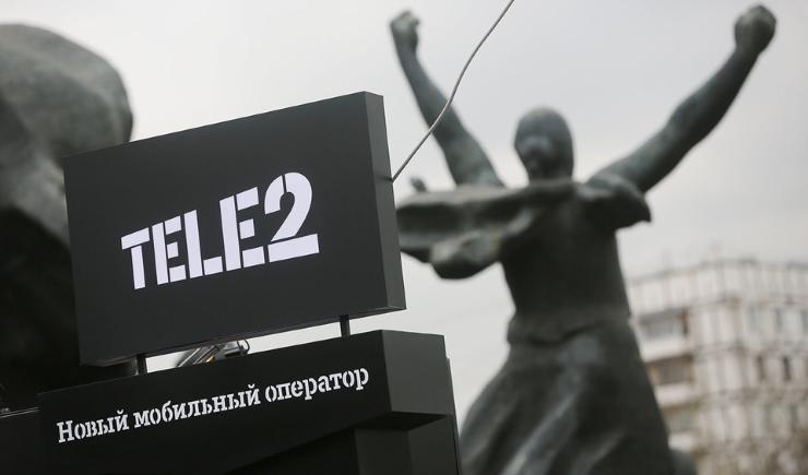 Tele2 компенсирует абонентам сбой винтернете деньгами искидками
