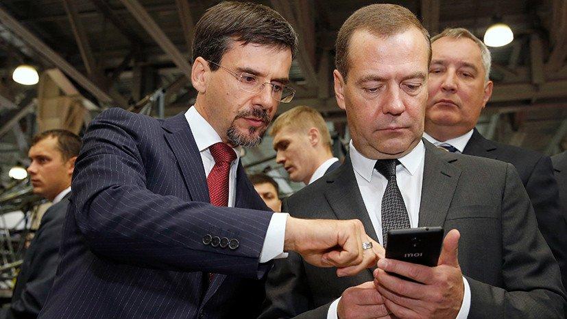 Медведев иего мобильные телефоны