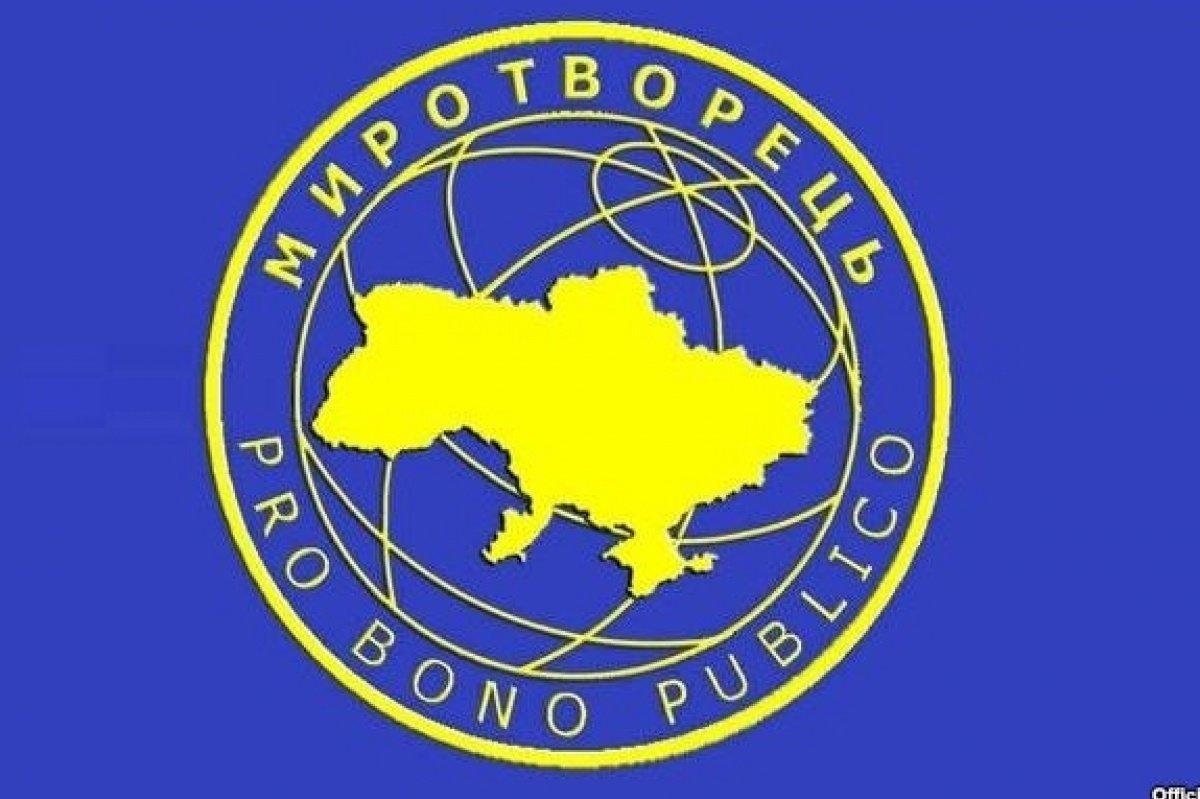 Впредставительстве ООН призывают Нацполицию расследовать нарушения «Миротворца»